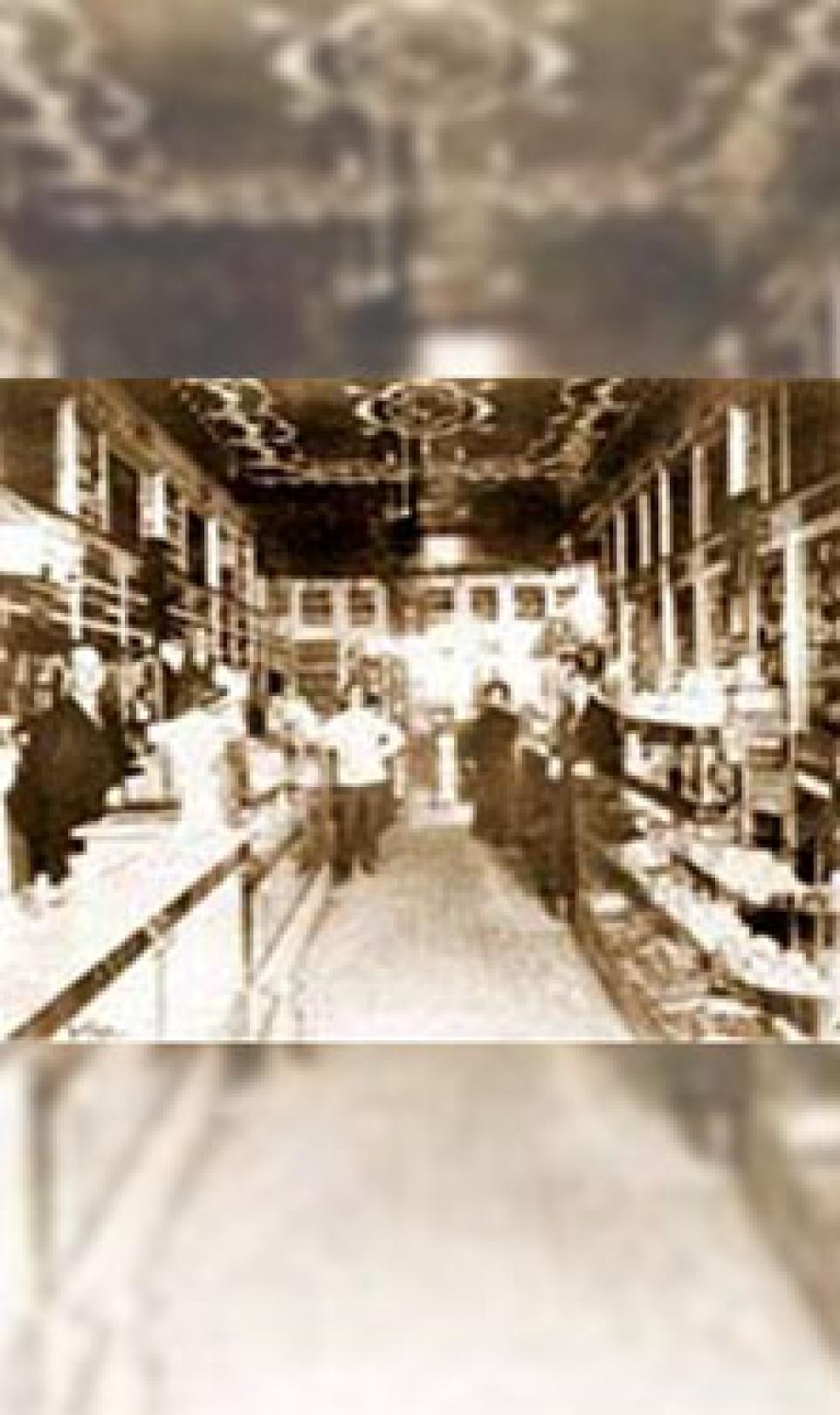 Photo of the inside of the second drugstore belonging to Walgreen Co.